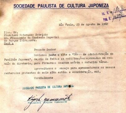 08-Ofício encaminhado pela Sociedade Paulista de Cultura Japonesa ao Sr. Francisco Matarazzo Sobrinho-1960